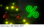 A christmas tree with green neon sign for the Christmas Sale. 3d illustration... Стоковое фото, фотограф Zoonar.com/Alexander Limbach / easy Fotostock / Фотобанк Лори