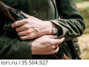 Close up of german military uniform of a German soldier. Unidentified... Стоковое фото, фотограф Ryhor Bruyeu / easy Fotostock / Фотобанк Лори
