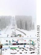Kopaonik, Serbia - January 18, 2016: Panorama of ski resort during... Стоковое фото, фотограф Zoonar.com/Nataliya_Nazarova{} / age Fotostock / Фотобанк Лори