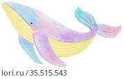 Акварельная иллюстрация. Радужный голубой кит с розовыми щеками и доброй улыбкой на изолированном белом фоне. Hand drawn watercolor illustration. Rainbow blue whale with pink cheeks and kind smile. Стоковая иллюстрация, иллюстратор Юлия Михайлова / Фотобанк Лори