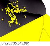 3D Flag of Khimki (Moscow oblast), Russia. 3D Illustration. Стоковое фото, фотограф Zoonar.com/Inna Popkova / easy Fotostock / Фотобанк Лори