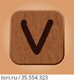 Hand drawn wooden letter V. Vector illustration EPS8. Стоковое фото, фотограф Zoonar.com/yunna gorskaya / easy Fotostock / Фотобанк Лори