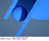 Abstract minimal still life installation, blue shapes 3 d. Стоковая иллюстрация, иллюстратор EugeneSergeev / Фотобанк Лори