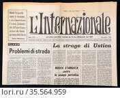 1989 issue of l'internazionale, the Italian anarchist publication... (2020 год). Редакционное фото, агентство World History Archive / Фотобанк Лори
