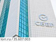 Сбер. Новый логотип. Фрагмент здания центрального офиса банка. Москва. Редакционное фото, фотограф E. O. / Фотобанк Лори