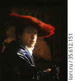 Johannes Vermeer (1632-1675), The Girl With the Red Hat, 1665. Редакционное фото, агентство World History Archive / Фотобанк Лори