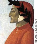Dante Alighieri (c1265-1321) known as Dante, Italian poet. Portrait... Редакционное фото, агентство World History Archive / Фотобанк Лори