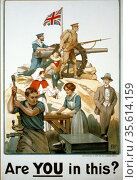 British, World War I Poster, 1917, designed by Robert Baden-Powell... Редакционное фото, агентство World History Archive / Фотобанк Лори