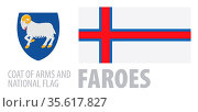 Vector set of the coat of arms and national flag of Faroe Islands. Стоковое фото, фотограф Zoonar.com/Aleksey Butenkov / easy Fotostock / Фотобанк Лори