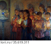 Children with Lighted Candles', 1939. Oil on canvas. Nikolai Petrovich... Редакционное фото, агентство World History Archive / Фотобанк Лори