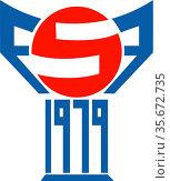 Logo of the Faroe Islands national football team. Редакционное фото, фотограф Peter Probst / age Fotostock / Фотобанк Лори