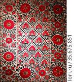 Suzani with Lattice Design. Silk Embroidery on Cotton Schahr-e Sabs... Редакционное фото, агентство World History Archive / Фотобанк Лори