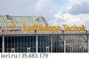 Lufthansa Technik, Airport, Duesseldorf, North Rhine-Westphalia, Germany. Редакционное фото, агентство Caro Photoagency / Фотобанк Лори