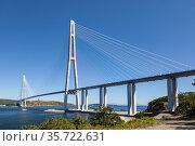 Bridge Russian over the Bosphorus East Strait in Vladivostok. Far East, Russia (2013 год). Стоковое фото, фотограф Наталья Волкова / Фотобанк Лори