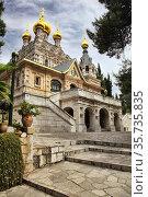 Церковь Святой Марии Магдалины. Иерусалим, Гефсимания (2014 год). Стоковое фото, фотограф Александр Гаценко / Фотобанк Лори
