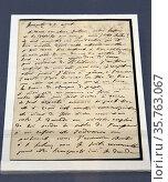 Exhibition 'Napoleone ultimo atto' ( Napoleon 's last act) From exile... Редакционное фото, фотограф Mimmo Frassineti / AGF/Mimmo Frassineti / AGF / age Fotostock / Фотобанк Лори