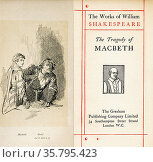 Frontispiece and title page from the Shakespeare play Macbeth. Act... Редакционное фото, фотограф Classic Vision / age Fotostock / Фотобанк Лори