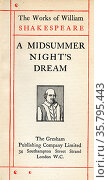 Title page from the Shakespeare play A Midsummer Night's Dream. From... Редакционное фото, фотограф Classic Vision / age Fotostock / Фотобанк Лори