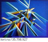 Mariano Madarang 'Five Yuppies', 1986, acrylic on canvas. Редакционное фото, агентство World History Archive / Фотобанк Лори