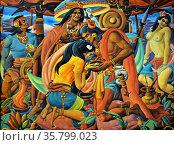 Vicente Reyes, Muslim Betrothal, 1982. Oil on canvas. Редакционное фото, агентство World History Archive / Фотобанк Лори