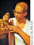German Icarangal, Master of Betis, 1985. Oil on canvas. Редакционное фото, агентство World History Archive / Фотобанк Лори
