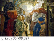 The Railway Station, 1932 by Alf Rolfsen (1895-1979). Oil on canvas. Редакционное фото, агентство World History Archive / Фотобанк Лори