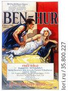 Ben Hur: A Tale of The Christ. Редакционное фото, агентство World History Archive / Фотобанк Лори