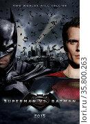 Batman vs Superman: Dawn of Justice. Редакционное фото, агентство World History Archive / Фотобанк Лори