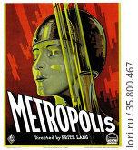 Metropolis. Редакционное фото, агентство World History Archive / Фотобанк Лори