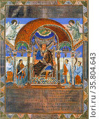 Codex of Aureus. Редакционное фото, агентство World History Archive / Фотобанк Лори