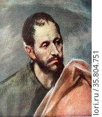 Self-Portrait of El Greco as the Apostle James the Less. Редакционное фото, агентство World History Archive / Фотобанк Лори