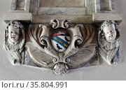 St John's College at the University of Oxford; Редакционное фото, агентство World History Archive / Фотобанк Лори
