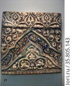 Iranian glazed tile. Редакционное фото, агентство World History Archive / Фотобанк Лори