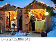 Weihnachtsmarkt in Ettal / Bayern im Schnee. Стоковое фото, фотограф Zoonar.com/Wolfgang Filser / age Fotostock / Фотобанк Лори