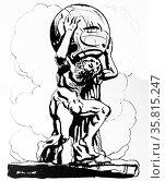 Atlas, who held the world on his shoulders. Редакционное фото, агентство World History Archive / Фотобанк Лори