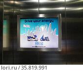 Electronic advert in an elevator. Madrid. Редакционное фото, агентство World History Archive / Фотобанк Лори
