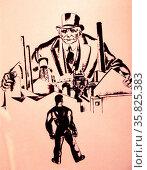 Illustration from an early twentieth century edition of Das Kapital. Редакционное фото, агентство World History Archive / Фотобанк Лори