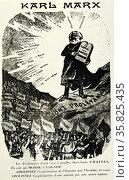 Karl Marx depicted as Moses. Редакционное фото, агентство World History Archive / Фотобанк Лори