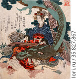 Ryu ko niban : Tiger and dragon no. 2 by Gogaku Yajima, active 19th century, Japanese artist. Printed between 1818 and 1830. Редакционное фото, агентство World History Archive / Фотобанк Лори