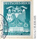 German postage stamp from Austria 1940: World War Two. Редакционное фото, агентство World History Archive / Фотобанк Лори