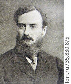 Sir Michael Hicks-Beach. Редакционное фото, агентство World History Archive / Фотобанк Лори