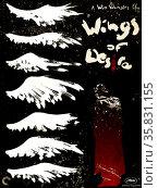 Wings of Desire' a 1987 Franco-German romantic fantasy film starring Bruno Ganz, Solveig Dommartin, Otto Sander, Curt Bois and Peter Falk. Редакционное фото, агентство World History Archive / Фотобанк Лори