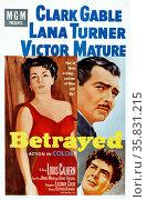 Betrayed' was a 1954 war drama film starring Clark Gable, Lana Turner and Victor Mature. Редакционное фото, агентство World History Archive / Фотобанк Лори