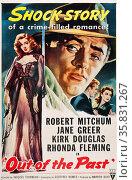 Out Of The Past' a 1947 film noir starring Robert Mitchum, Jane Greer, Kirk Douglas and Rhonda Fleming. Редакционное фото, агентство World History Archive / Фотобанк Лори