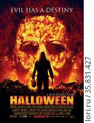 Halloween' is an American 1978 horror film starring Donald Pleasance, Jamie Lee Curtis Tony Moran and Nancy Keyes. Редакционное фото, агентство World History Archive / Фотобанк Лори