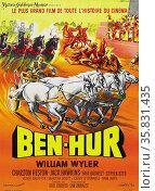 Ben Hur', the 1959 epic of all biblical epics starring Charlton Heston and Jack Hawkins. Редакционное фото, агентство World History Archive / Фотобанк Лори