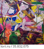 Jeff T Dizon, Tender Loving, 1994. Acrylic on canvas. Редакционное фото, агентство World History Archive / Фотобанк Лори