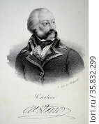 Adam Philippe, Comte de Custine. Редакционное фото, агентство World History Archive / Фотобанк Лори