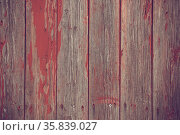 Wooden planks background with red grunge paint. Стоковое фото, фотограф Zoonar.com/Polarpx / age Fotostock / Фотобанк Лори
