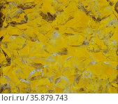 Yellow crystal effect . Стоковое фото, агентство Ingram Publishing / Фотобанк Лори